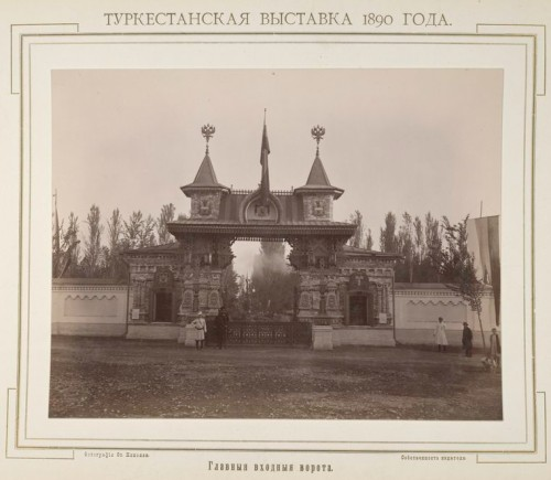 turkestanskaya vistavka